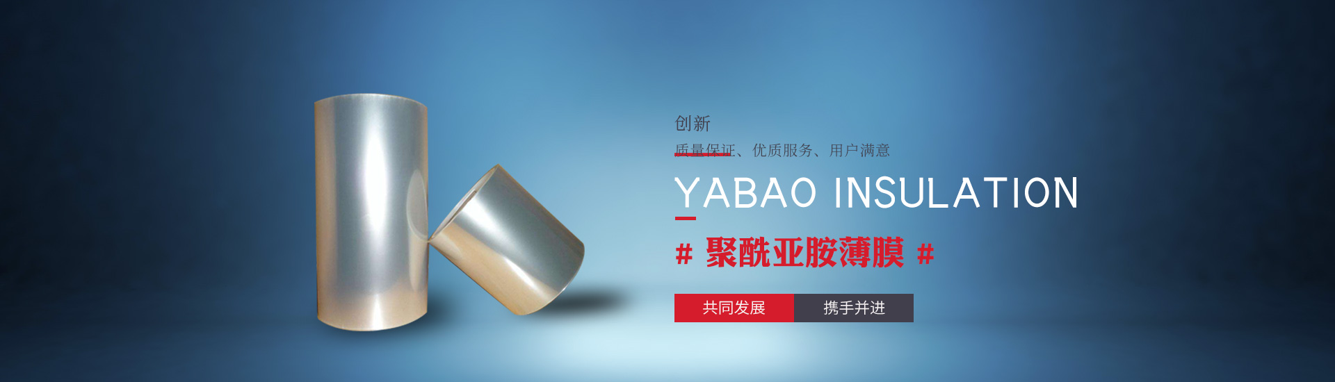 http://www.china-yabao.com/data/upload/202006/20200609094831_558.jpg