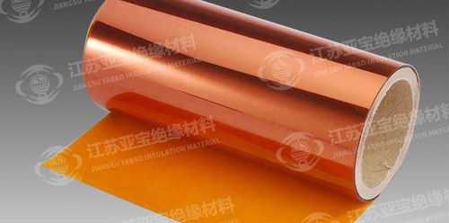 Adhesive polyimide film is now widely used in electrical engineering
